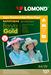 Fotopapír Premium Gold Baryta