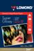 Fotopapír Lomond Premium, extra lesklý, 260 g/m2, 10x15, 20 listů, Bright