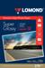 Fotopapír Lomond Premium, extra lesklý, 270 g/m2, 10x15, 20 listů, Bright
