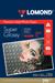 Fotopapír Lomond Premium, extra lesklý, 295 g/m2, 10x15, 20 listů, Warm